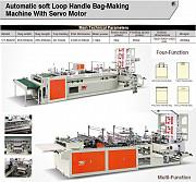 Оборудование для производства пакетов полиэтеленовых Кисловодск