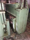 Пресс Вырубной ПВГ -18 -1600 Б/У Пермь