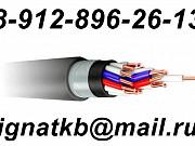 Оперативно выкупим ваш кабель силовой, контрольный, гибкий шланговый, провод с хранения Казань