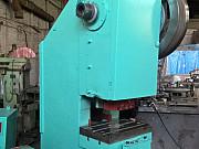 Кривошипный механический пресс КД 2128К (усилие 63т) Нижний Новгород