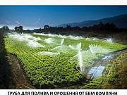 Купить трубу для полива ПМТ, ПМТП. ПМТБ Москва