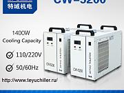 Чиллер CW5200 Хабаровск