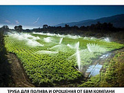 Труба сборная для полива Пмт-150, Пмт-100, Пмтп-150, Пмтб-200 Москва