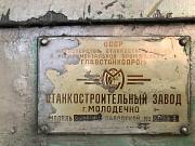 2н125п Москва