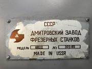 692д Помогаев Москва