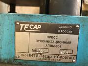 АПВМ-904 Москва
