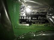 2а135 Москва