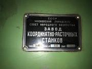 2а450 Москва