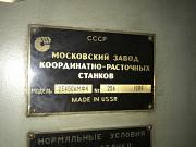 2е450мф4 Москва