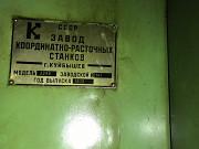 3289 Сызрань Москва