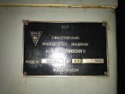 2421 ф10 Москва