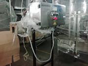 Тоннель термоусадки колпачка бутылки Краснодар