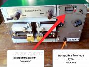 Станок сварки ленточных пил АСП2000-40 Пермь