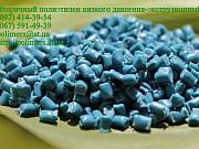 Полимеры вторичные PE100, PE80, HDPE-выдув, литье, PP, PS, HIPS Москва