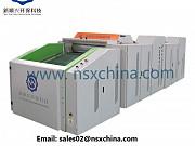 FS600 агрегат по переработке текстильных отходов Москва
