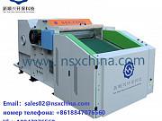 Оборудование для переработки текстильных отходов Москва
