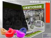 Синтепон оборудование 2300мм Пермь