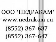 Лубрикатор скважинный 65х70 Набережные Челны