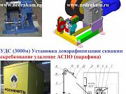 МДС-3000 Набережные Челны