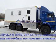 Агрегат исследования скважин АИС-1 КАМАЗ 43118 ЛСГ-10 ЛС-6 ПКС-5 каротажный геофизический подъемник Набережные Челны