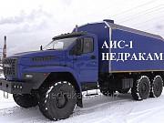 Агрегат исследования скважин АИС-1 на шасси УРАЛ ГАЗ КАМАЗ установка ЛСГ-10 Набережные Челны