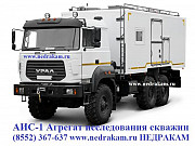 АИС-1 УРАЛ агрегат исследования скважин на шасси УРАЛ гидродинамика геофизика скребкование нефтегазо Набережные Челны