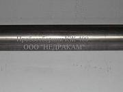 Пробоотборник устьевой КЖ-400 контейнер жидкостной Тюмень