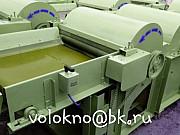 Применение: шерсть, остатки синтепона, ватин, лен, текстильные материалы Екатеринбург