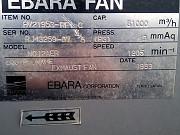 Турбовоздуходувка Ebara Fan Япония Москва