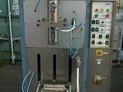 Автомат разливочный (Полипак) АО-111-0, 5 Мамонтово
