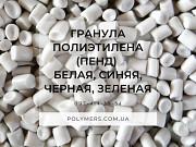 Вторичная гранула ПС, ПП, ПНД белый выдувной. РЕ100, ПЕ80 Москва