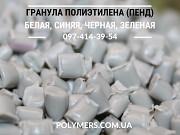 Вторичная гранула ПЭНД (полиэтилен низкого давления) для экструзии Москва