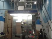 Упаковочный автомат TFA 3 Москва