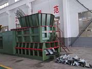 Контейнерные пресс ножницы QW-400 Казань