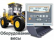 Весы Pegasus 2 для фронтальных и вилочных погрузчиков Тольятти