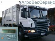 Бортовая система взвешивания ВМК-1000 Тольятти