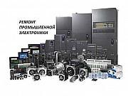 Ремонт частотных преобразователей, УПП, серводвигателей-приводов (серводрайверов) Тверь