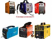 Автоматы, агрегаты сварочные, инверторы, выпрямители. Электроды, проволока Тверь