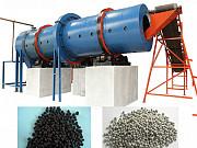 Оборудование переработки и гранулирования навоза, помета, и пищевых отходов в органические удобрения Москва