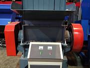 Универсальная дробилка SWP-800 для пластика Москва