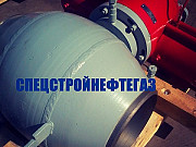 Кран шаровой Ду200 Ру80 Москва