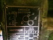 Станки Холинговальный, Расточной, токарный и 2 а Шлифовальных Волгоград