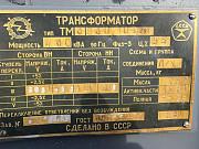 Трансформатор ТМЗ 630/10 Пермь