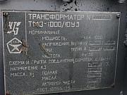 Трансформатор 1000/10 Пермь