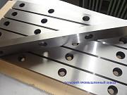 Ножи для гильотин в наличии 550х60х20мм сталь 6хв2с, х12мф от завода производителя. Изготовление Москва
