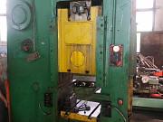 Пресс кривошипный механический чеканочный КБ8336 КБ-8336 Екатеринбург