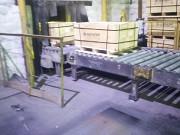 Предприятие реализует машину упакочную FSA Сатка