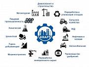Поставка оборудования без предоплаты Москва