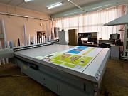 Принтер Oce Arizona 360-XT Пушкино