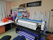 Продам интерьерный печатный станок Ecojet dx 7 Пермь